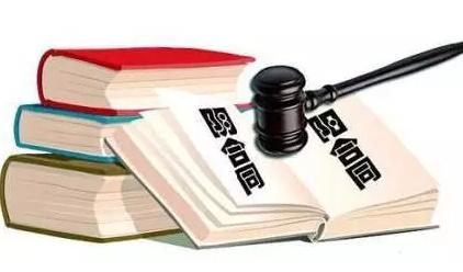 劳动合同约定内容与法律规定存在冲突该如何适用?