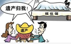 【律师点评】李敖遗产纠纷案
