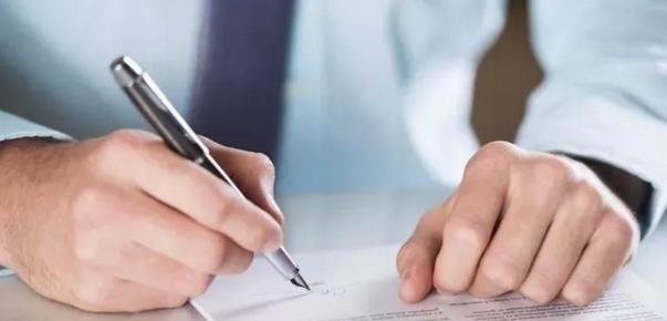 律师解答   什么是先履行义务?