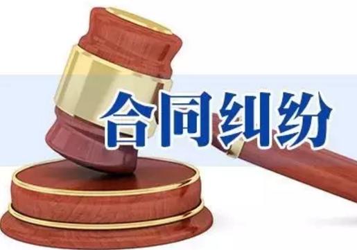 【案例发布】技术服务合同纠纷案