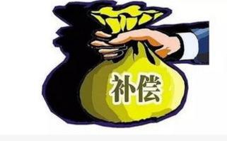 公司挖人承诺给400万辞职补偿未兑现,法院:这钱得按约定给!