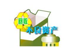深圳中浩(集团)股份有限公司破产重整案