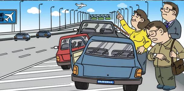 无车牌路边停车,按无牌上路行驶处罚!依据是什么?