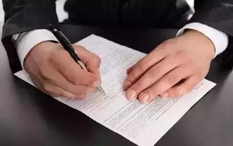 浙江高院10条新规严惩恶意拖延执行