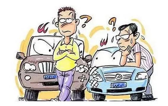 机动车交通事故中,为什么不要轻易揽全责