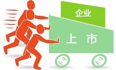三部门联合发布《上市公司国有股权监督管理办法》