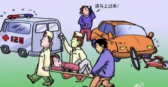 交通肇事可能承担刑事责任的有哪些?