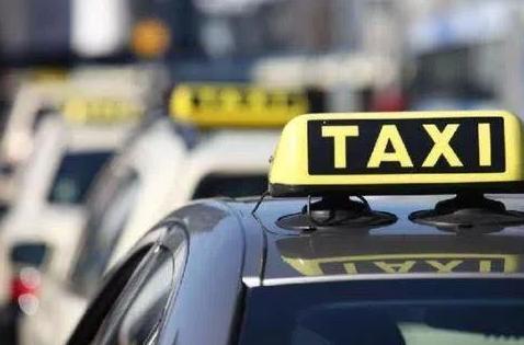 """出租车发生交通事故""""份子钱""""赔不赔"""