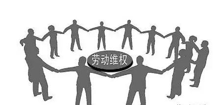 小心!公司不招女性被判支付精神抚慰金(最高院公布案例)