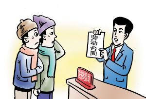 随意炒公司鱿鱼? 员工任性辞职被判赔7.5万