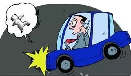 未年检的机动车转让后发生交通事故,谁该负责