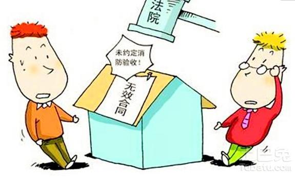 签订购房合同后,却被告知因销售人员计算出错将修改合同提高房价