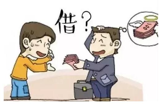 【最高院】法定代表人以法人名义借款后是否汇入个人账户不影响法人责任的承担。