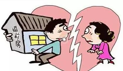 当事人依据离婚协议对房产归属的约定所享有变更登记为所有权人的请求权可以排除法院的强制执行