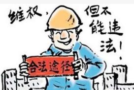劳动合同续订时劳动者转岗是否可以重新约定试用期