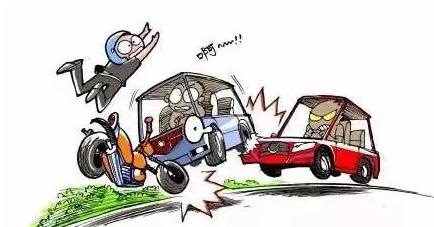 违章停车引发车祸需要担多少责???