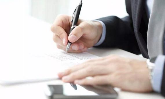 借款合同的约束力借款合同保证人责任