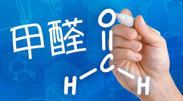 甲醛超标患病,如何索赔?