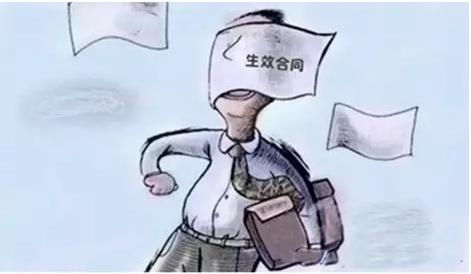 分期支付股权转让纠纷案
