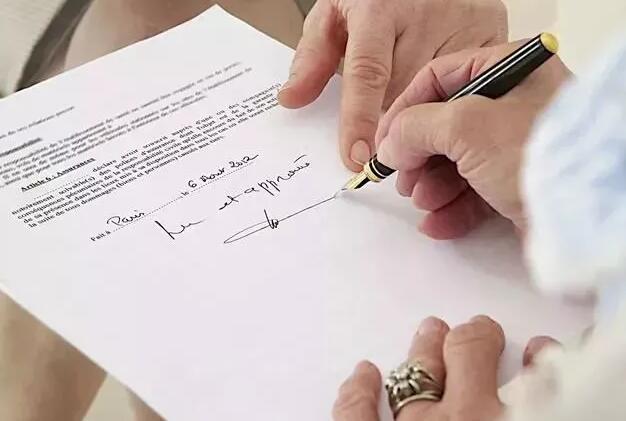出租无证房屋 合同被判无效