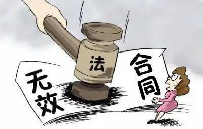 借款合同纠纷案件中的四个注意事项