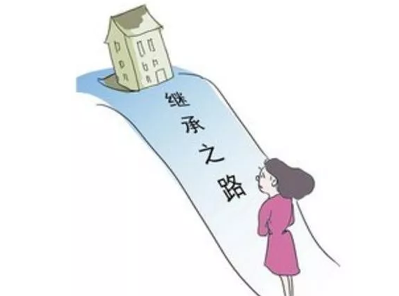 【干货】法定继承的适用范围