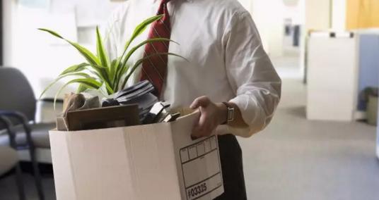 员工在外注册公司,公司解雇合法吗?