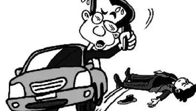 交通肇事逃逸不可取!相关责任认定和法律解释知多点