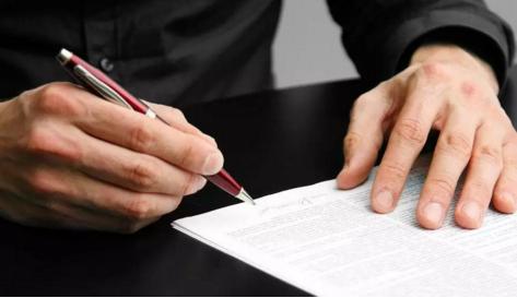 合同成立、合同生效的证明责任你真的分得清楚吗?