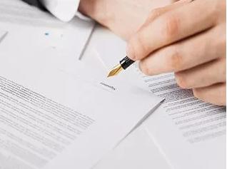 合同签完发现贷款折半中介是否有责?
