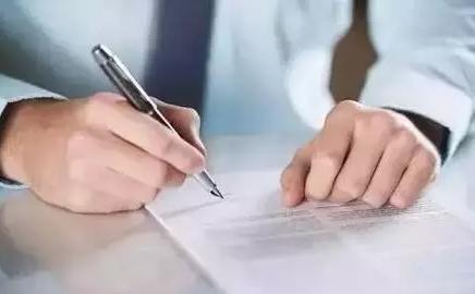 借款空白合同上签字是否有效?