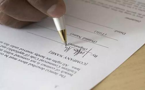 商品房预售合同格式条款效力争议案
