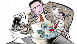 劳动者签订的竞业限制协议,对其家属产生拘束力吗?