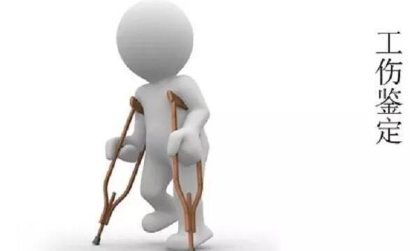 工伤律师--工伤超过年限有没有赔偿,怎么办?