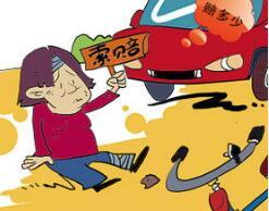 交通事故人身损害赔偿有哪些?
