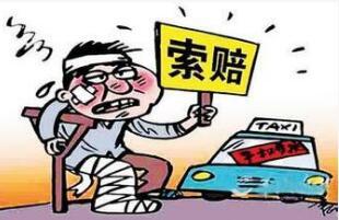 交通意外事故保险公司能否拒赔?法院:不能!