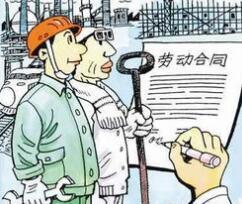劳动争议中与公司未签订劳动合同被辞退如何打官司维权
