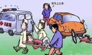 交通事故理赔典型案例分析,不得错过!