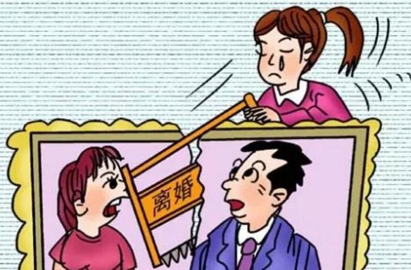 婚姻关系纠纷-夫妻共同财产(房产)