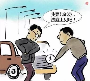 【提醒】交通事故赔偿金可由近亲属分割