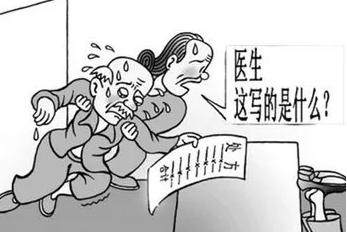 """【法律讲堂】""""医闹""""行为可能涉嫌哪些犯罪?司法实践如何区分?"""