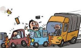 乘坐网约车发生交通事故,造成的损失该谁承担?