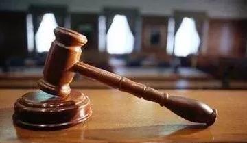 【专业深度】浅论刑事辩护律师执业风险与防范