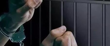 快看:受刑事处罚的人不能从事这些职业,子女也受限!