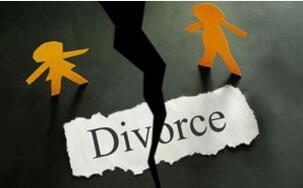离婚协议中的兜底性条款,有效吗