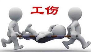 江苏省环境保护条例