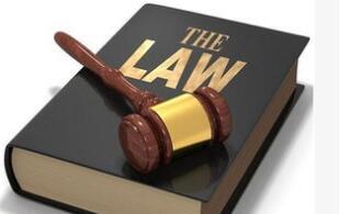 最高院裁判观点:如何认定调解书的效力?