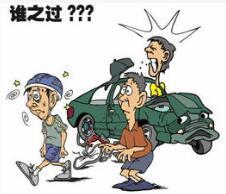 在交通事故案件中主张误工费,法院会支持吗?