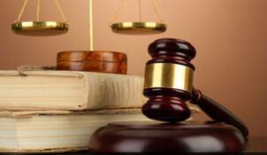 商业赠品相关法律问题分析