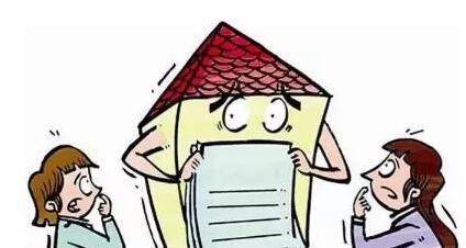 夫妻一方签订的房屋买卖合同效力如何?